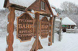 Русские бани, ИП Ананьев