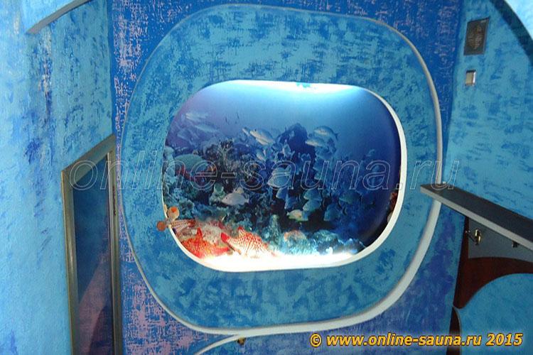 Зал Подводный мир